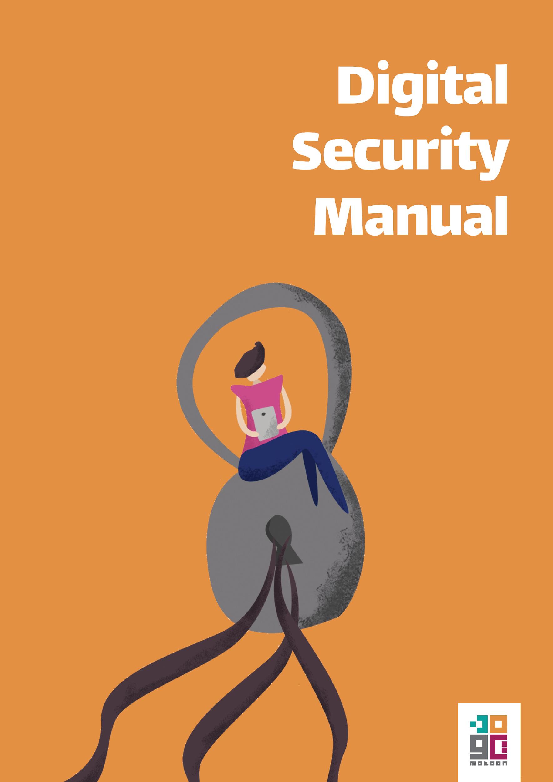 Digital Security Manual   Motoon